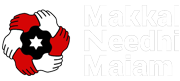 Makkal needhi Maiam English Logo